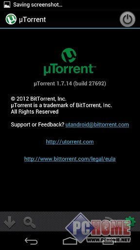 uTorrent for Android 4.8.1